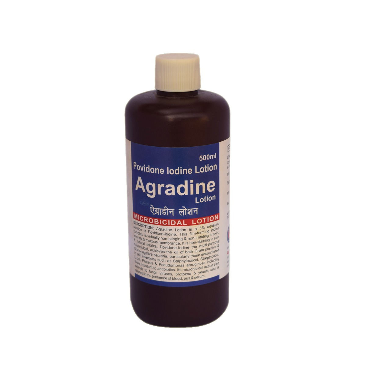 agradine lotion