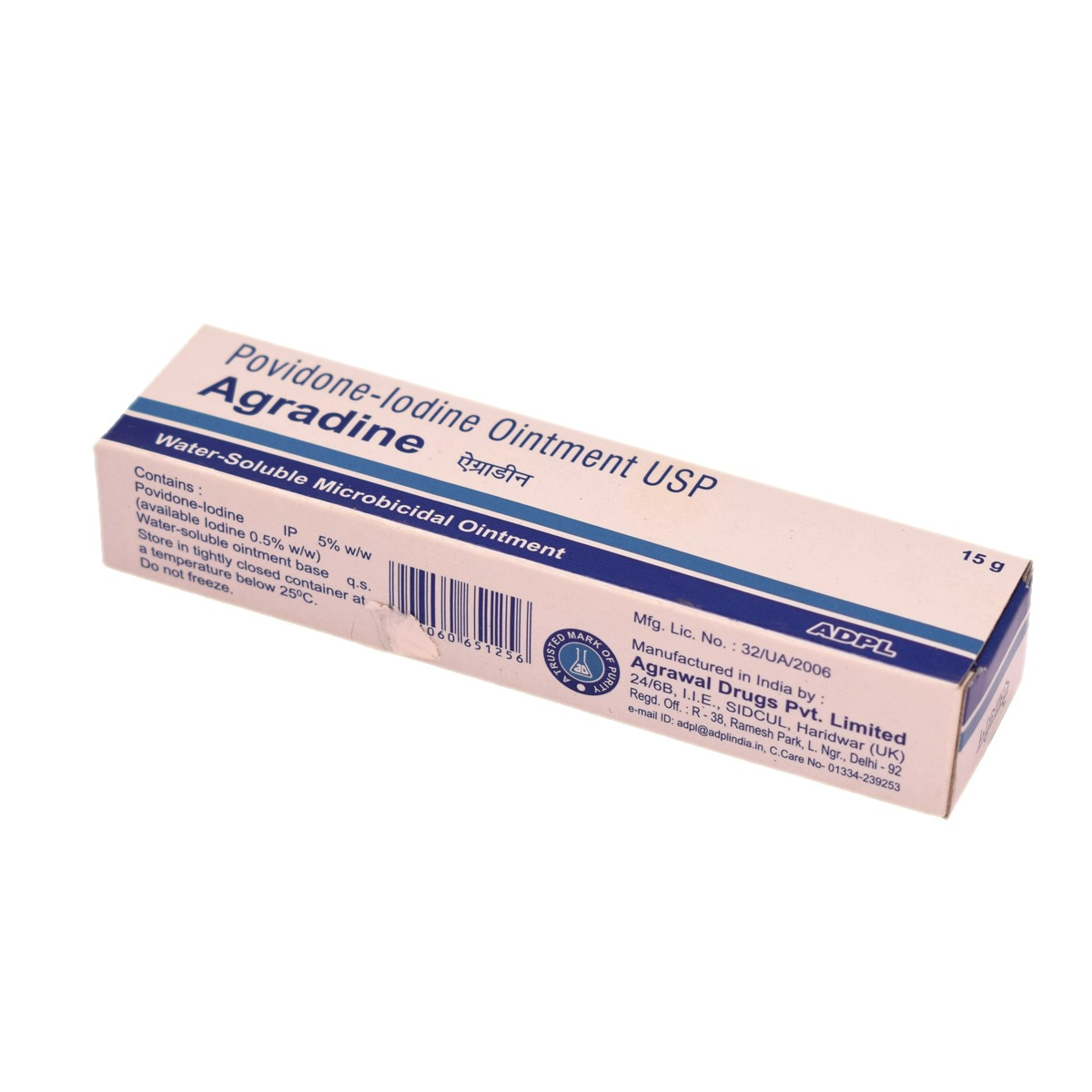 agradine ointment 1