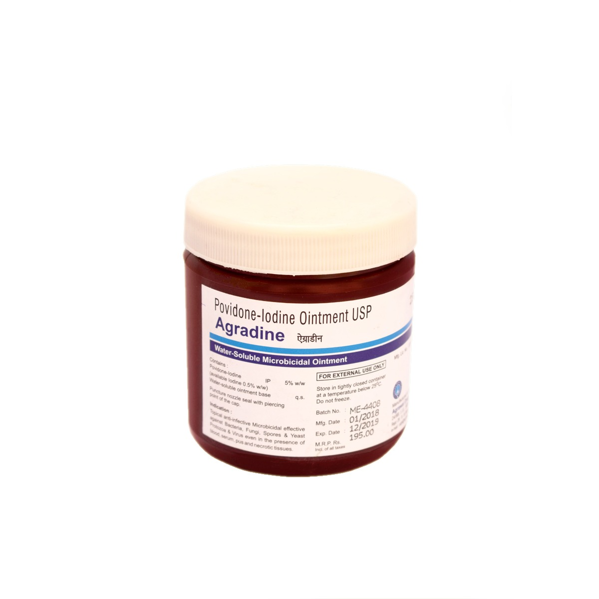 agradine ointment 2