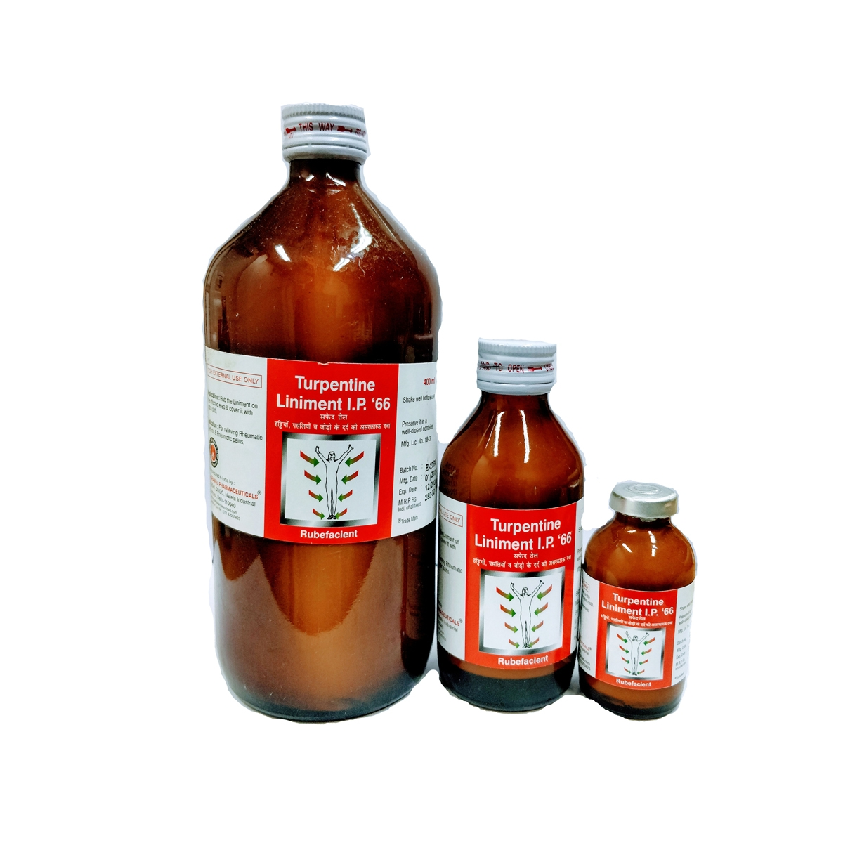Turpentine Liniment - Agrawal Drugs Pvt  Ltd